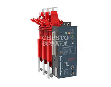 三工位高压真空断路器CPCSN-12GD-1250-31.5