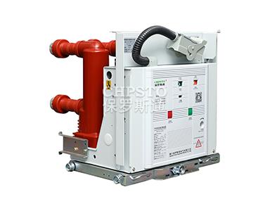 户内高压手车式真空断路器CPVD6-12-1250-31